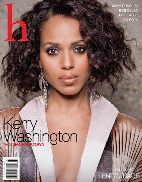 Kerry-Washington-H-Magazine Cover