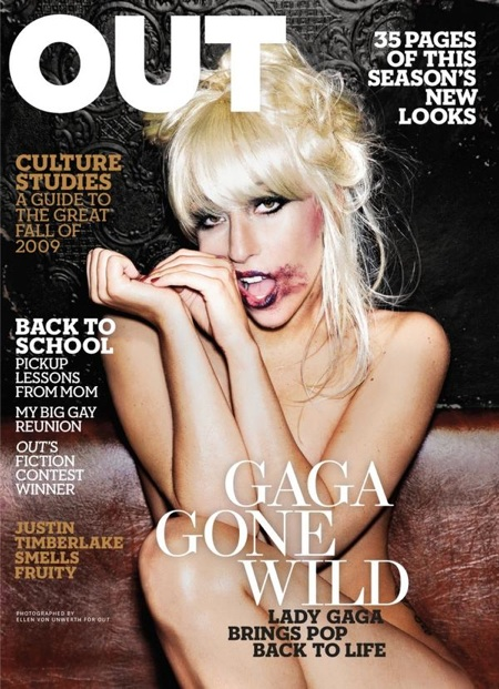 Lady Gaga Out Cover